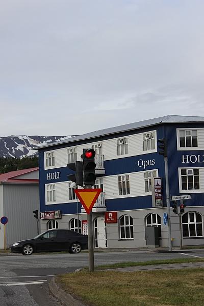 Das Stadtlogo in der Ampel